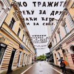 Ćirilični citati iznad Gospodske ulice (FOTO)