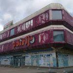 Počeli radovi na objektu bivše robne kuće u Prijedoru