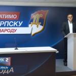 SDS izbori: Četiri kandidata, ni jedan nema dovoljnu podršku (VIDEO)