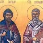 SUTRA SVETI ĆIRILO I METODIJE Širili hrišćansku vjeru i pismenost među Slovenima