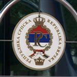 Neophodna reforma Ustavnog suda BiH s ciljem vraćanja vladavine prava