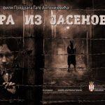 """Na proljeće premijera filma """"Dara iz Јasenovca"""""""