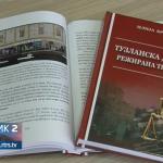 """""""Za zločin na Tuzlanskoj kapiji nije kriva srpska granata, niti general Đukić"""" (VIDEO)"""