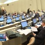 Prekinuta hitna sjednica Predstavničkog doma BiH - ko blokira vlast na nivou BiH? VIDEO