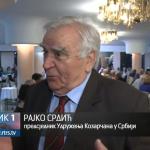 Udruženje Kozarčana u Beogradu na 43. okupljanju (VIDEO)