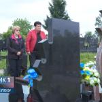 Prijedor: Sjećanje na Neđu Katića (VIDEO)