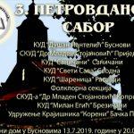 Treći Petrovdanski sabor u Busnovima 13. jula (VIDEO)