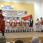 Održan Petrovdanski sabor u Busnovima (FOTO i VIDEO)