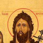 Srpska pravoslavna crkva obilježava Ivanjdan, a OVE STVARI obavezno poštujte