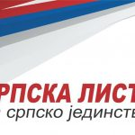 U pitanje dovedeno pravo srpskog naroda na obrazovanje