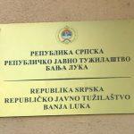 Đokić predat u nadležnost Tužilaštva, prijetio sudiji Olgici Pantić (VIDEO)