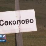 Ključ: Srbi povratnici i bez struje, ali sa ognjišta neće (VIDEO)