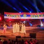 Crnogorski pokret podnio tužbu protiv Mitropolije i Vlade Georgieva