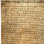 Tomanović: Povelja Kulina bana pisana na čistom srpskom jeziku