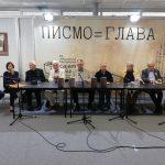 """Edicija """"Ovjenčani"""" predstavljena na 64.Sajmu knjiga u Beogradu (FOTO)"""