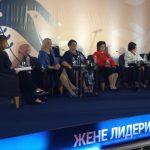 Cvijanovićeva u Beogradu na međunarodnoj konferenciji (FOTO)