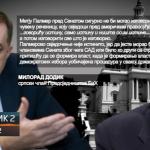 Dodik: Palmerovo svjedočenje nije istinito (VIDEO)