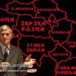ISTORIČAR SALIH SELIMOVIĆ ZAPREPASTIO CRNOGORCE, HRVATE I BOŠNJAKE: Srbima pripadaju Crna Gora, BiH, Vojna Krajina, Dubrovnik, Severozapadna Makedonija (MAPA)