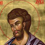 Danas Sveti Luka i Sveti Petar Cetinjski