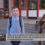 Građani Novog Grada u akciji - nova kuća za Zoriće (FOTO i VIDEO))