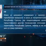 Novi pokušaj Savjeta ministara da federalnu policiju pošalje na granicu sa Srbijom