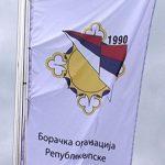 Borci iz Petrovca osudili nedolično ponašanje Draška Stanivukovića