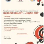 Revijalni koncert pet horova