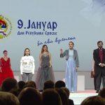 """""""Srpska za sva vremena"""" - pjesma posvećena rođendanu Republike (FOTO/VIDEO)"""