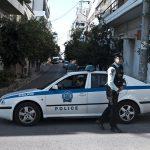 U Atini ubijena dva pripadnika škaljarskog klana