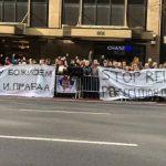Srbi u Njujorku na nogama: U imenu Božjem je sud i pravda! (FOTO)