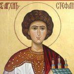 SREĆNA SLAVA Danas Sveti arhiđakon Stefan