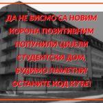 """STEVANDIĆ PORUČUJE """"Da ne bismo popunili Studenstki dom, OSTANITE KOD KUĆE"""""""
