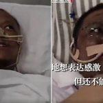 Dva kineska ljekara nakon najtežih simptoma korona virusa postali potpuno crni