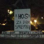 """""""Za dom spremni"""" na spomeniku žrtvama NOB-a"""