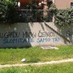 Zagreb: Još jedna prijeteća poruka Srbima