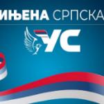 Ujedinjena Srpska: Ozbiljni ljudi u doba korone (VIDEO)