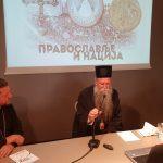 Vladika Joanikije: Crkva nije biro za registraciju i uspostavljanje nacija