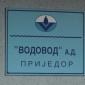 PROBLEMI U VODOSNABDJEVANJU Kvara na bunaru EB3 u Tukovima