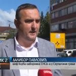 Prijedor: Konkurs za subvencionisanje kamatne stope na stambene kredite (VIDEO)