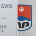 """Samovolja gradske uprave Prijedor; Gradska uprava se """"izdigla"""" iznad zakona, statuta i odluka Ustavnog suda  Republike Srpske"""