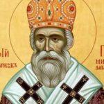 Danas Sveti Petar Dabrobosanski