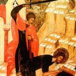 Usjekovanje glave Svetog Јovana Krstitelja