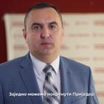 Dalibor Pavlović: Zdravstveni radnici, Prijedor bez vas ne može (VIDEO)