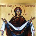 SPC obilježava praznik Pokrov Presvete Bogorodice