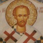 Danas Sveti Јovan Zlatousti