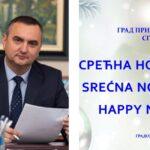 Novogodišnja čestitka gradonačelnika Pavlovića