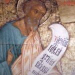 Slavimo Svetog proroka Sofonija
