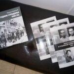 Objavljene dvije knjige istoričarke Vedrane Adamović