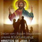 Srećano vam i Bogom blagosloveno BOGOJAVLJENJE