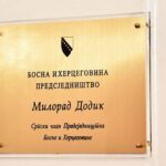 Sjednica nije održana, Dodik nije učestvovao